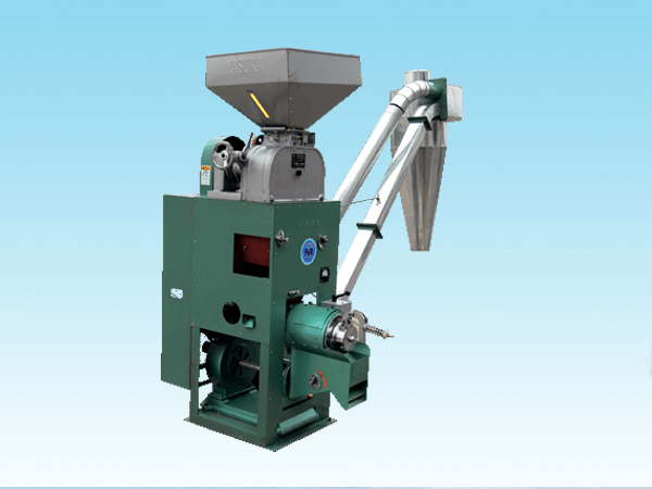 Fine Chaff Combined Rice Mill